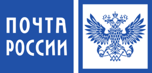 russian_post_logo-3